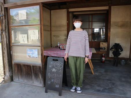 学生さんが嘉右衛門町で調査をはじめました