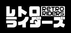 Retro Riders B - black - preview.JPG