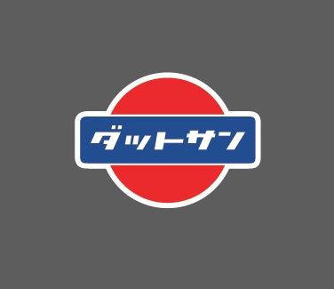 J-DATTO Combo (block)