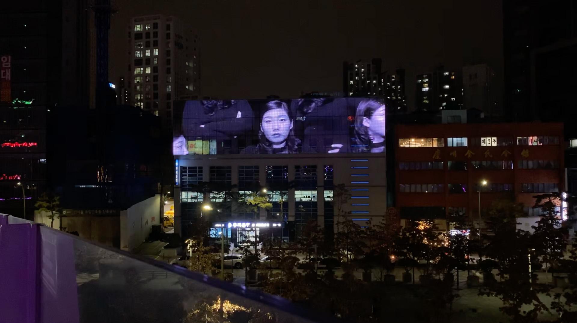 Seoullo Media Canvas, Seoul, South Korea