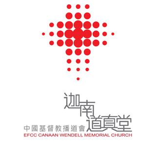 HKDA_Logo-06.jpg