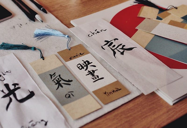 bookmark samples.JPG