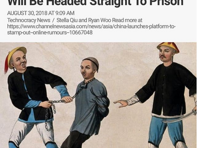 China's New AI: Roumor Mongers Will Be Headed Straight To Prison