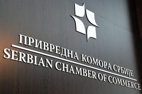 Najave privredne komore Srbije