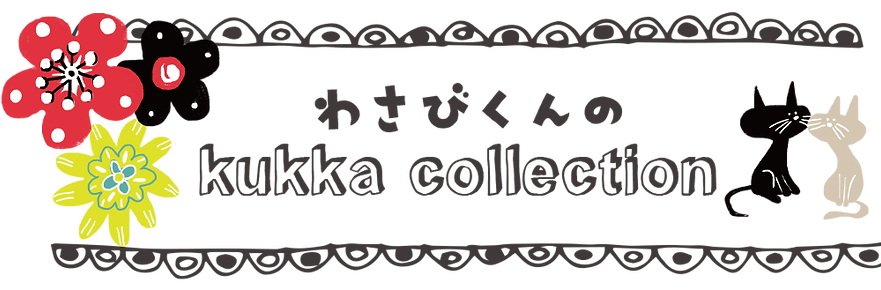 kukka collection.png