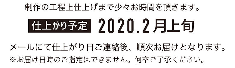 金の首輪title03.jpg