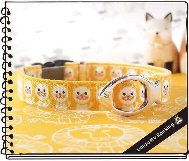 猫だるま黄色.jpg