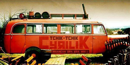 DJ Tchik Tchik Cyrilik
