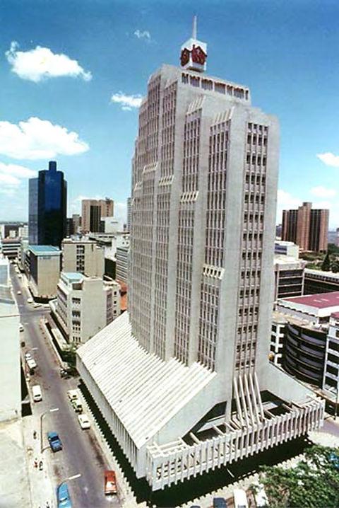Fedha Tower.jpg
