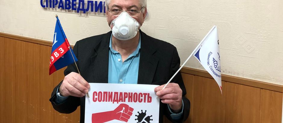 Первичная профсоюзная организация ООО «ПК «НЭВЗ» провела интернет-акцию к 1 МАЯ