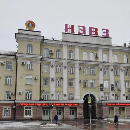 Поздравление с 85-летием Новочеркасского электровозостроительного завода