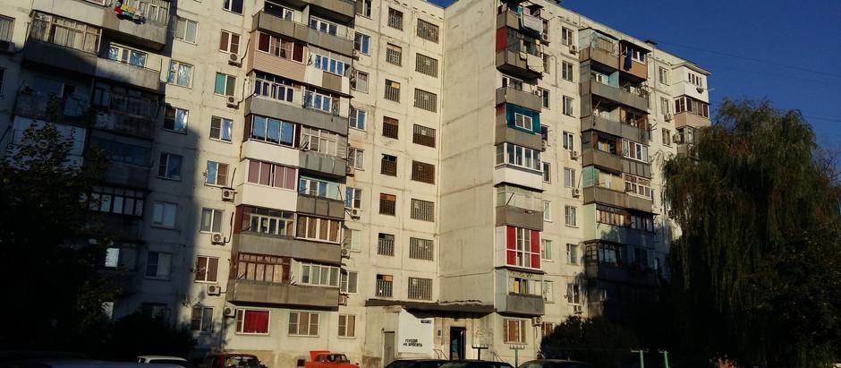 Рейтинг управляющих компаний Новочеркасска