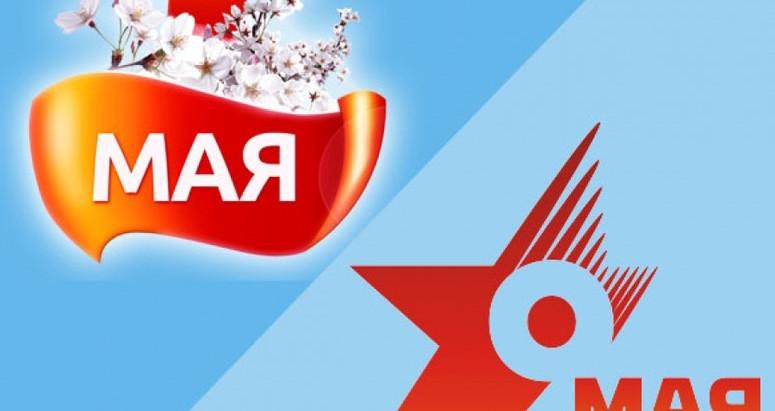 Поздравление Ростовской областной организации ВЭП