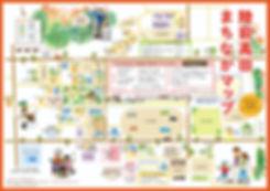 陸前高田まちなかマップ202006.jpg
