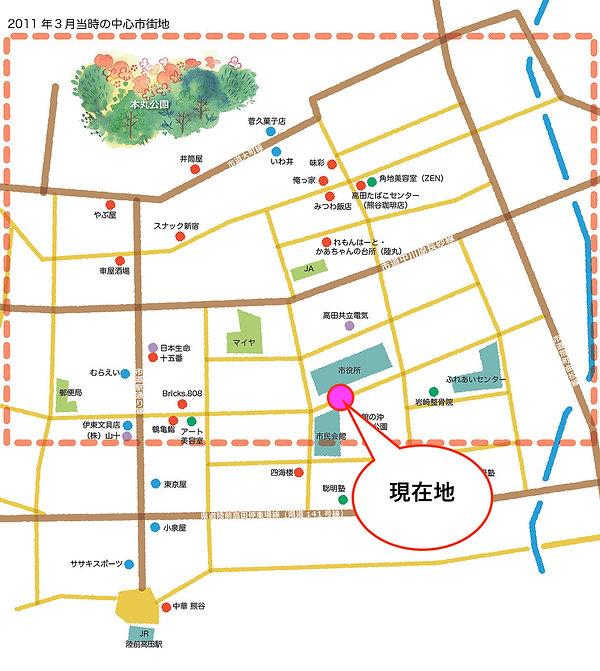 旧地図.jpg