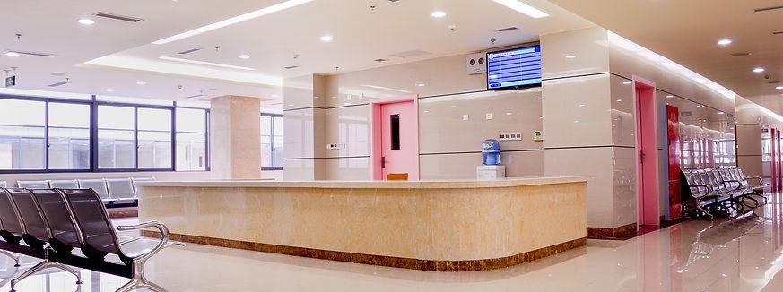 inside hospital.jpg