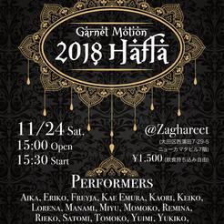 2018 Hafla Flyer.png