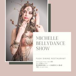 Michelle Bellydance Show.png