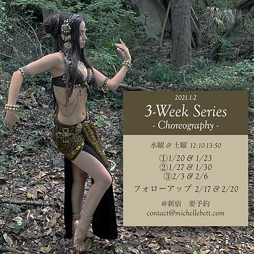 2021.1-2 3-week Series PR.png