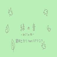 midori_jake.png