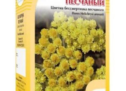 Flores Helichrysi arenarii (БЕССМЕРТНИК ПЕСЧАНЫЙ)
