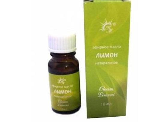 Oleum Limoni (МАСЛО ЛИМОНА ЭФИРНОЕ ФЛ. 10МЛ)