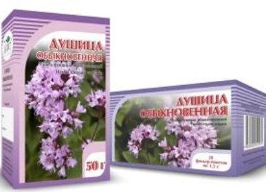 Herba origani vulgaris (ДУШИЦА ОБЫКНОВЕННАЯ)
