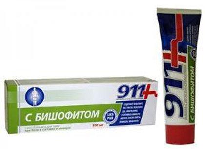 911+ BISCHOFITE Natural Gel Osteochondrosis Gout Radiculitis Athritis Arthrosis