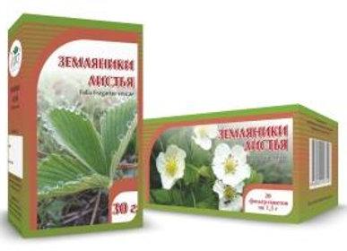 Folia Fragariae vescae (ЗЕМЛЯНИКА, ЛИСТЬЯ)