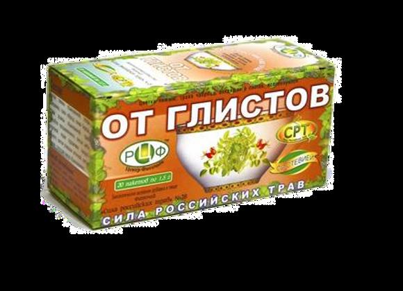ФИТОЧАЙ №28 От глистов
