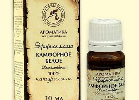 Oleum Camphorae (КАМФОРНОЕ БЕЛОЕ ЭФИРНОЕ МАСЛО)