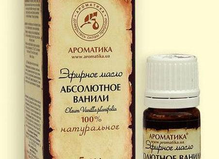 Vanilla Planifolia Oil (ВАНИЛИ АБСОЛЮТНОЕ МАСЛО)
