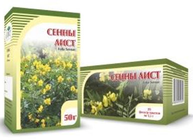 Sennae folia (СЕННА, ЛИСТ)