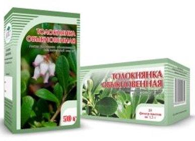 Folia Arctostaphyli uvae-ursi (ТОЛОКНЯНКА ОБЫКНОВЕННАЯ)