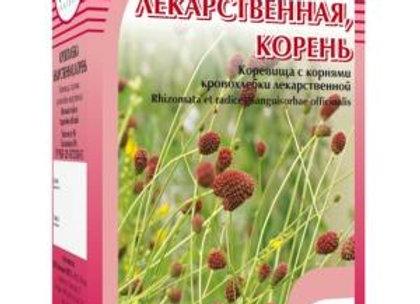 Rhizomata et radices Sanguisorbae officinalis (КРОВОХЛЕБКА ЛЕКАРСТВЕННАЯ, КОРЕНЬ