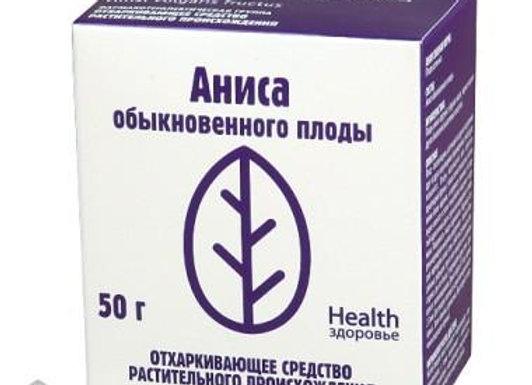 Anisi vulgaris fructus (Аниса обыкновенного плоды)