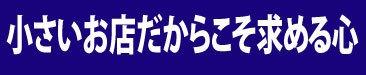 zagat yakitori.jpg