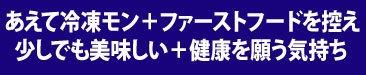 best yakitori kansai.jpg