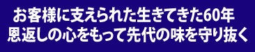 kodomo yakitori.jpg