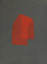 Izabela Kowalczyk, Sans titre 4, acrylique sur toile, 2020, 24 x 18 cm