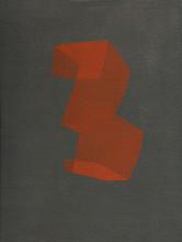 Izabela Kowalczyk, Sans titre 5, acrylique sur toile, 2020, 24 x 18 cm