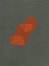 Izabela Kowalczyk, Sans titre 1, acrylique sur toile, 2020, 24 x 18 cm
