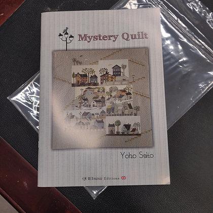 Yoko Saito 2012 Mystery Quilt pattern
