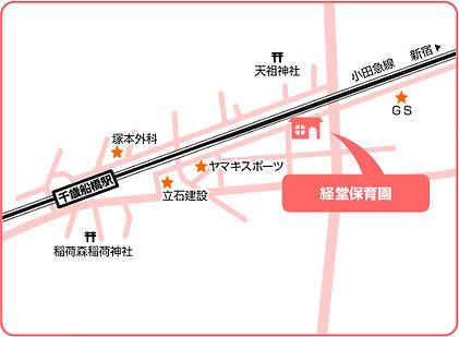 経堂保育園の地図