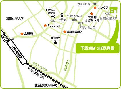 下馬鳩ぽっぽ保育園の地図