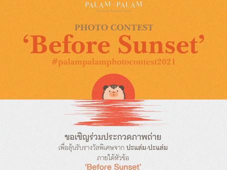 'Before Sunset' Palam Palam Photo Contest 2021