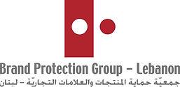 BPG Logo High Res.jpg