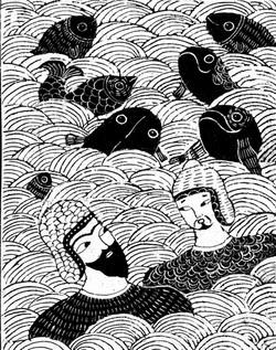 025- Shahnameh
