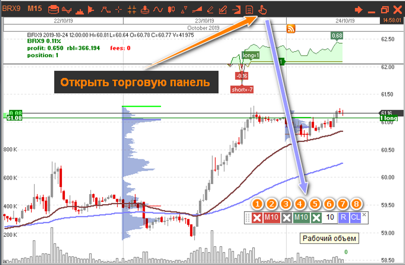 TradePanel.png