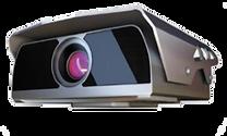 LPR Tracker® Camera